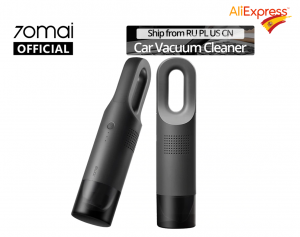 70mai Car Vacuum Cleaner