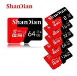 SHANDIAN Smast SD