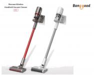 Shunzao Z11 Handheld Cordless Vacuum Cleaner