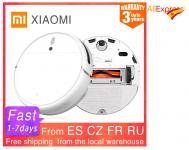 Xiaomi Mijia 1C 2 in 1 Sweeping Robot Vacuum Cleaner