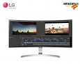 LG 34UC99-W – Monitor Profesional