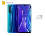 Realme X2 Global
