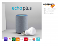 Echo Plus (2.ª generación)