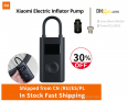 Xiaomi Electric Inflator Pump