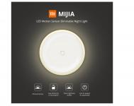 Xiaomi Mijia MJYD01YL pack 2