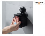 Xiaowei Wall-mounted Soap Dispenser