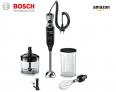 Bosch MSM67170 ErgoMixx
