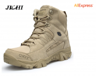 Army Boots Military Boots