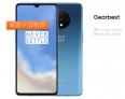 Oneplus 7T International 128GB