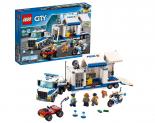 LEGO City – Mobile Control Center