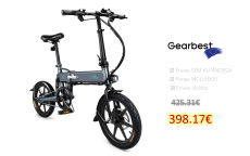 FIIDO D2 Smart Electric Bike