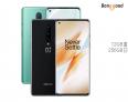 OnePlus 8 5G Global 12GB
