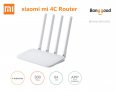 Xiaomi Mi 4C Wireless Router