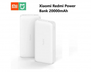 Xiaomi 20000mAh