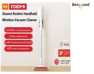 Roidmi F8E Cordless Vacuum Cleaner