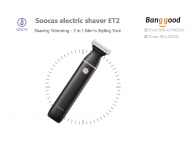 Soocas ET2 Multi-purposed Electric Shaver