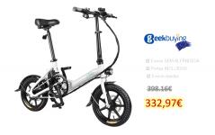 FIIDO D3 Folding Electric Moped Bike