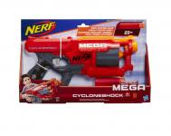 Nerf – Mega Cyclone