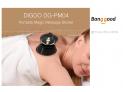 DIGOO DG-PM04