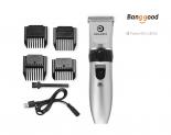 Digoo BB-T1 USB Ceramic R-Blade Hair