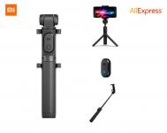 Xiaomi Portable bluetooth Selfie Stick