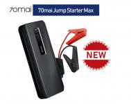 70mai Jump Starter Max