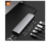 Xiaomi MIIIW 7 In 1