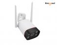 DIGOO DG-W10 Smart IP Camera