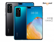 HUAWEI P40 Global