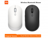 Xiaomi Mi Dual Mouse