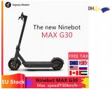 Segway MAX G30