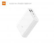 Xiaomi Mini Portable 10000mAh