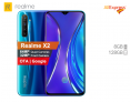 Realme X2 Global Version