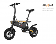 Ziyoujiguang T18S Electric Bike