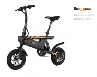 Ziyoujiguang T18S Electric Bike