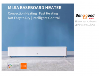 Mijia Intelligent Baseboard Heater