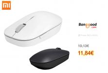 Xiaomi 1200DPI Mouse